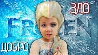 Wicked Fury Elsa Elsa. As Elsa became EVIL cold heart cartoon watch 2 FROZEN PRINCESS