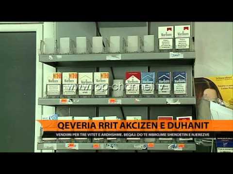 Qeveria rrit akcizën e duhanit - Top Channel Albania - News - Lajme