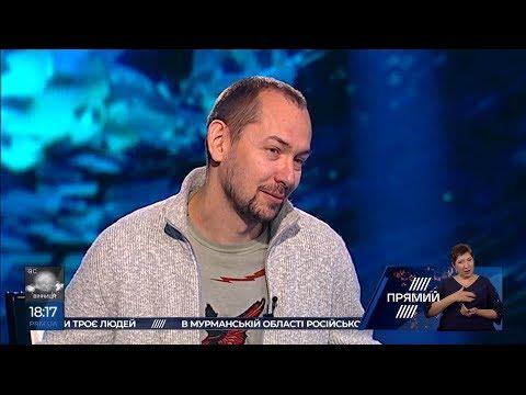 Журналіст Роман Цимбалюк гість ток-шоу 'Ехо України'. Ефір від 22.01.19
