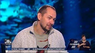 Журналіст Роман Цимбалюк гість ток-шоу