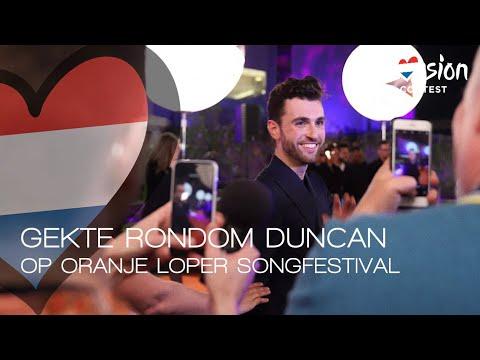 Duncan Laurence op de oranje loper bij het Eurovisie Songfestival | TeamDuncan