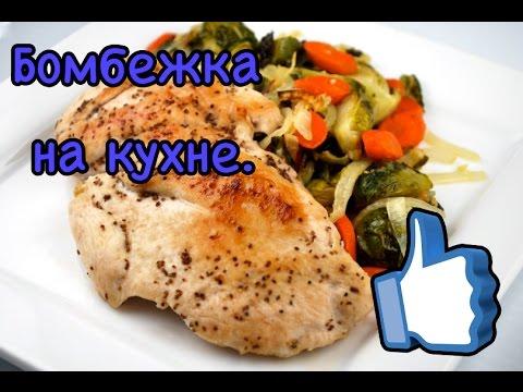 Кулинарные рецепты, рецепты блюд, лучшие рецепты на