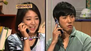 【TVPP】Park Shin Hye - Aegyo for boyfriend, 박신혜 - 남자친구 화 풀어주는 신혜만의 필살 애교 @ Section TV