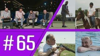 კაცები - გადაცემა 65 [სრული ვერსია]