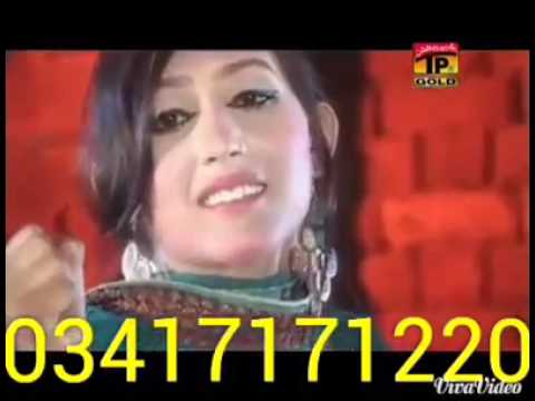 new saraiki song 2017 2 03417171221