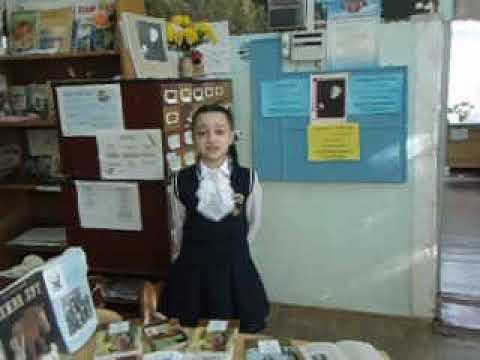 Изображение предпросмотра прочтения – МариамСимонян читает произведение «Стихотворение в прозе. Русский язык» И.С.Тургенева