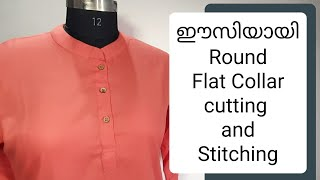 Round collar cutting and stitching in malayalam/ easy method DIY Tutorial