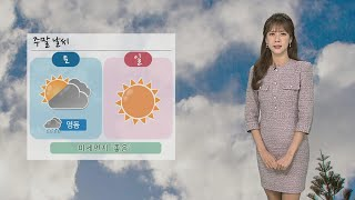 [날씨] 선선한 주말…모레 새벽까지 동해안 '비' / 연합뉴스TV (YonhapnewsTV)