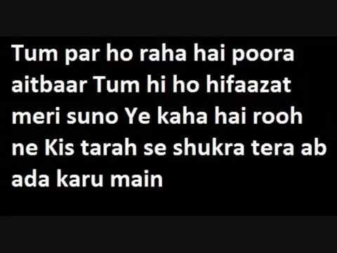 Arijit Singh - Kis Tarah Se Shukar Tera Ada Karu Main Song Lyrics