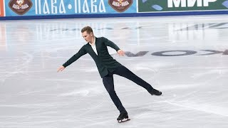 Mikhail Kolyada Russian Nationals 2021 SP Михаил Коляда ЧР 2021 КП 24 12 2020