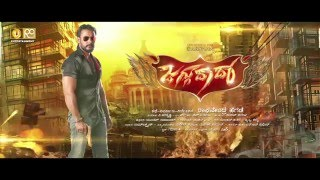 Jaggu Dada Movie | Official Motion Poster | Darshan Thoogudeep
