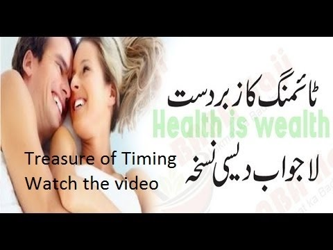 Eating Watermelon: The Benefits of Watermelon Rind!! from YouTube · Duration:  9 minutes 27 seconds