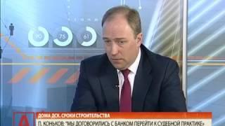 Фото Максим Громов. Интервью в телепрограмме «Актуально» ТРК «Барс»