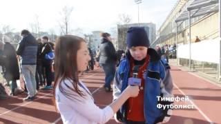 Тимофей футболист