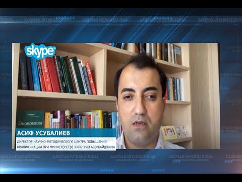 Онлайн-конференция объединила специалистов из Азербайджана и Грузии