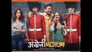 Irfan Khan's Angrezi Medium Trailer  | B-Town Highway