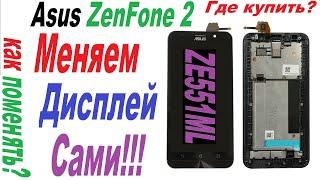 видео Замена вибромотора ASUS ZenFone 2 ZE550ML