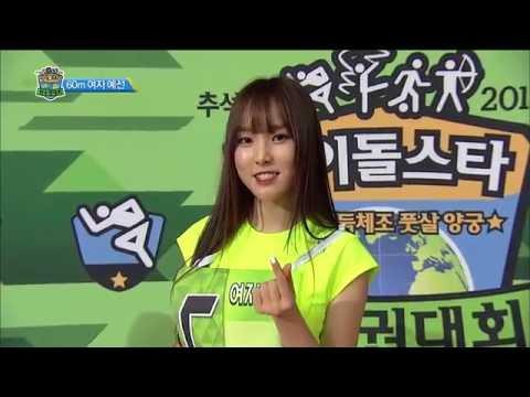 【TVPP】YuJu(GFRIEND) - W 60m Race Preliminary, 유주(여자친구) - 60m 달리기 예선 1위! @2016 Idol Star Championship