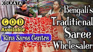 New Collection Arrived 😍 Handloom & Silk Saree Wholesaler in Kolkata/Latest & Trendy Puja Collection