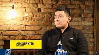Интервью с режиссером комедии «Брак или брат 2» Алишером Утевым   Кинобизнес