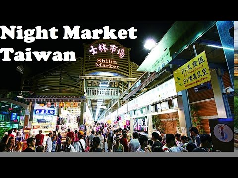 Shilin Night Market. Taipei Part 1 | VLOG #125