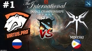 Жуткая БОЙНЯ от ВП! | Virtus.Pro vs Mineski #1 (BO3) | The International 2018