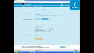 Как бесплатно зачислить кристалы в Tanki Online (без читов и материальных вложений)coinup.com