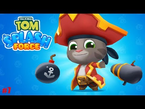 Говорящий Том Всплеск Силы #7 Хороший день поиграть в Пиратов вместе с ТОМОМ!