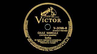 Sofka Nikolić - Cojle Manojle (1927)