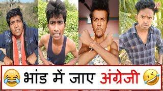 Prince Kumar Comedy | Hindi Comedy | PRIKISU - 120 | Vigo Video | Prince Kumar New Comedy Funny