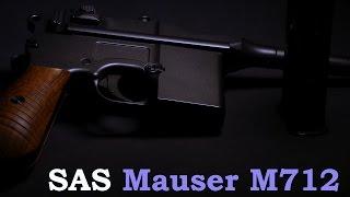 sas mauser m712 обзор пневматического пистолета