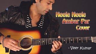 Neele Neele Ambar Par { Pure Acoustic Guitar } Cover By VEER KUMAR