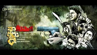 Naradhudi Thupaki ll Latest Telugu Short film ll Directed by Swaroop