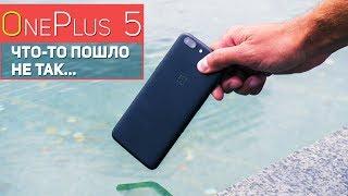 OnePlus 5: Вот Это Поворот... Мнение пользователя и Стоит ли покупать...