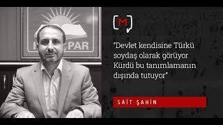 """Sait Şahin: """"Devlet kendisine Türkü soydaş olarak görüyor Kürdü bu tanımlamanın dışında tutuyor"""""""