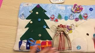 Розвиваючий новорічний планшет своїми руками. Развивающий новогодний планшет своими руками