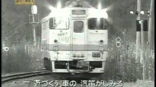 走裕介 - 呼人駅