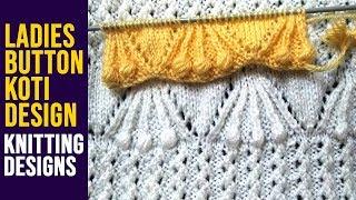 New Ladies Button Koti Design - New Beautiful Knitting Pattern Design 2019