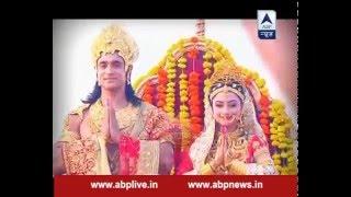 Ram y Sita dejar para 'Vanvas'