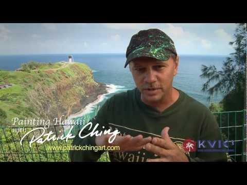 Art Tips and Techniques - Patrick Ching - KVIC-TV, myKauai.com