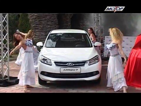 Новинки от Chery, скидки на Skoda в Motor TV 10 04 2016