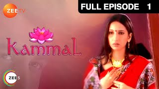 Kammal - Episode 1 - 02-07-2002