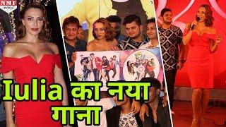Salman Khan's HOT Girlfriend Iulia Vantur At FU Friendship Unlimited Music Launch | Uncut