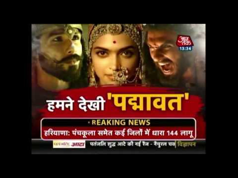 #PadmavatInTheatres | What Now Karni Sena?; Padmavat Audience Response From Theatres All Over