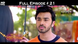 Ek Shringaar Swabhiman - 16th January 2017 - एक श्रृंगार स्वाभिमान - Full Episode (HD)