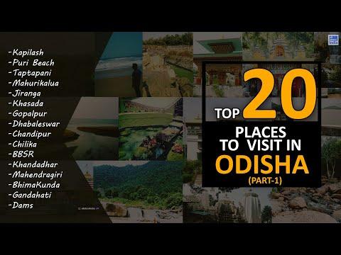 Best Picnic Spot of Odisha | Odisha Tourist Place 2017 || All About India