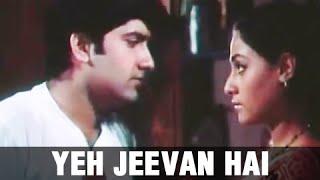 Yeh Jeevan Hai - Classic Hit Hindi Song - Jaya Bahaduri & Anil Dhawan - Piya Ka Ghar