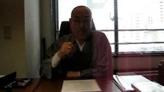 2009年10月21日(水)に開催する、藤木相元先生の講演会。 http://project...