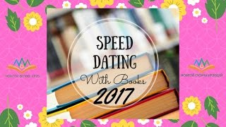 Speed dating with books-2017