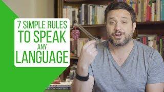 7 Amazing Tips for Starting to Speak any Language